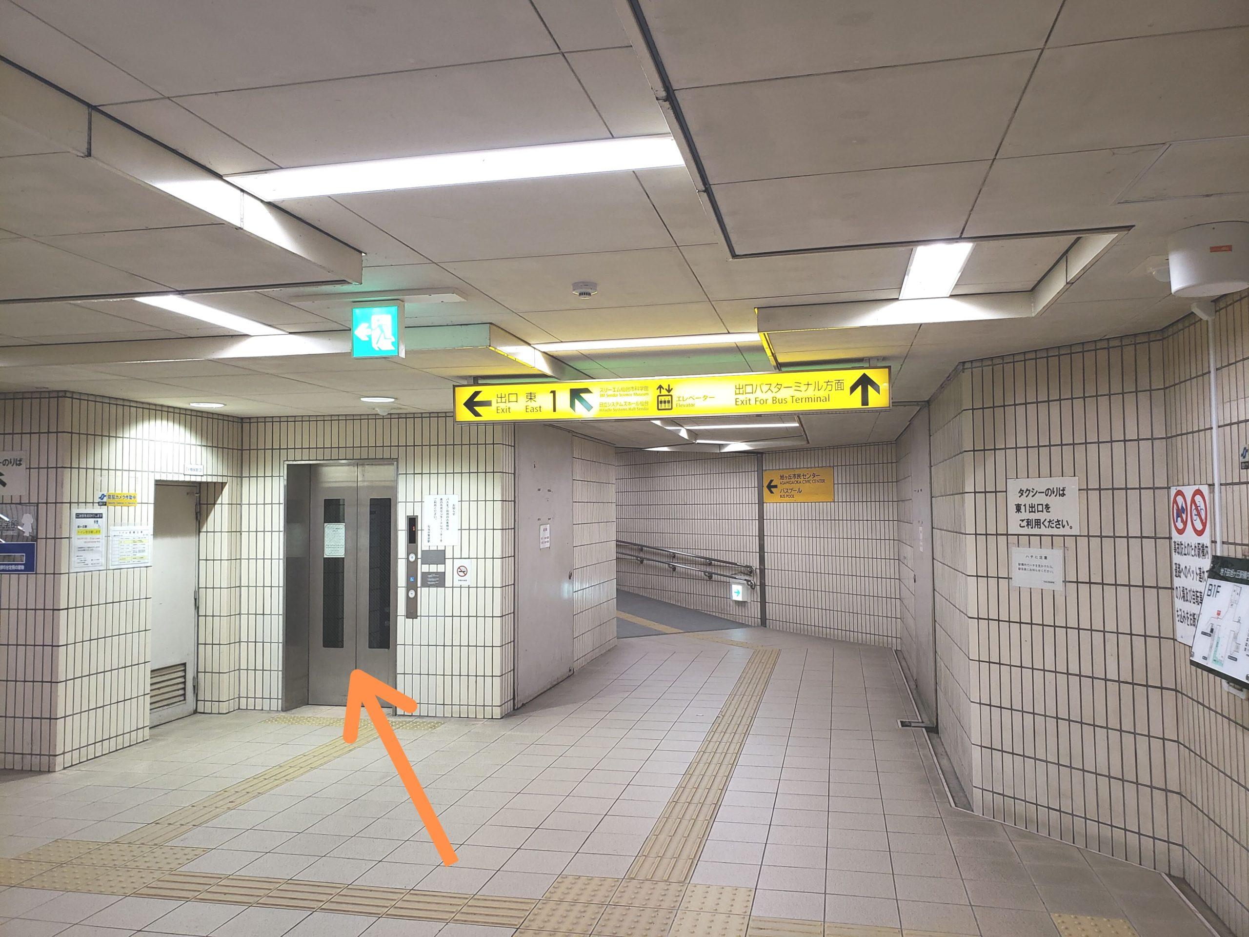 地下鉄旭ヶ丘駅エレベーター